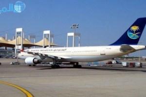 الوزن المسموح على طيران الخطوط السعودية الاماراتية