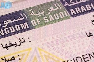 طريقة الحصول على فيزا كندا السياحية من السعودية