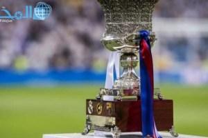 نظام كأس السوبر الاسباني الجديد 2018 – 2019