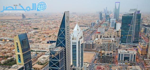 التبليغ عن التجمعات في حظر التجول في السعودية