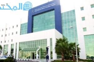مواعيد عيادات مجمع الملك عبدالله الطبي بجدة