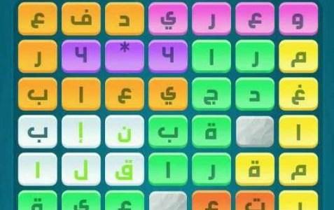 حل كلمات كراش 892 التحديث الجديد المختصر كوم