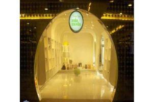 فروع محل ميا مودا في الرياض رقم عنوان