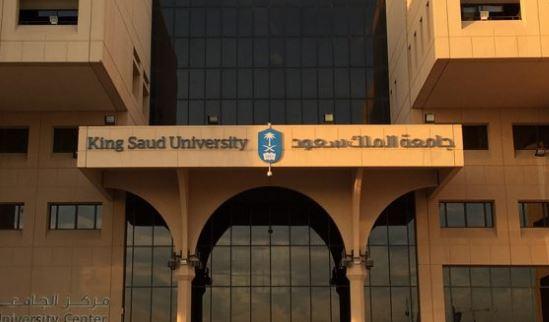 شرح نظام اودس بلس Odus Plus جامعة الملك عبد العزيز المختصر كوم