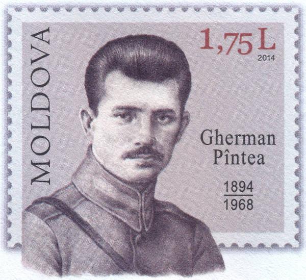 Fixed Stamp: Gherman Pîntea (Pântea) - 1894-1968