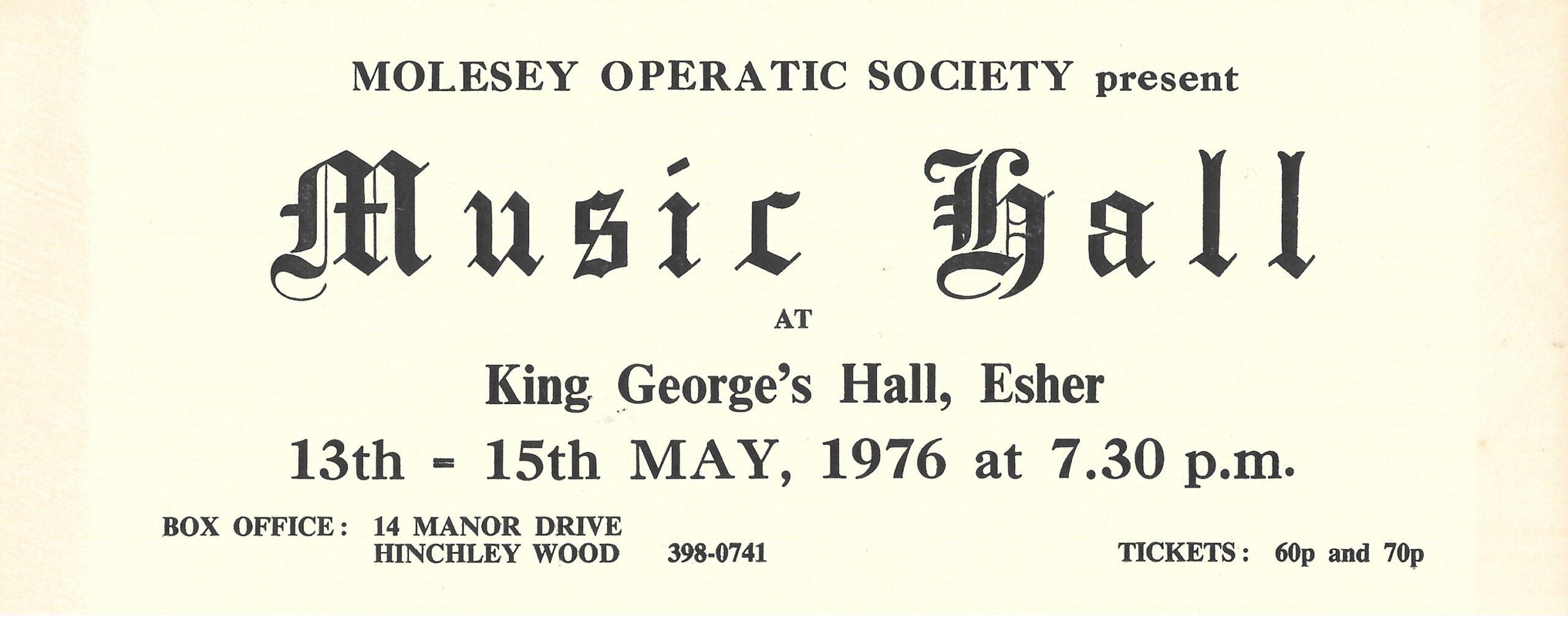 Music Hall 1976