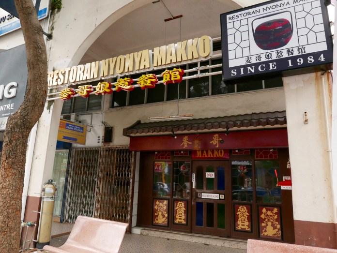 Nyonya Makko Restaurant, Melaka, Malaysia outside