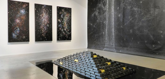 "Kysa Johnson: ""As Above, So Below"" at Von Lintel Gallery"