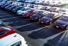 صورة 9 ماركات بمزاد «هيئة الخدمات الحكومية» للسيارات