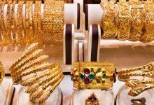 صورة اعرف أسعار الذهب في التعاملات المسائية اليوم