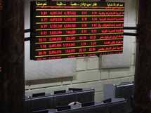 صورة 199 مليون جنيه صافى مشتريات العرب بالبورصة المصرية خلال أسبوع