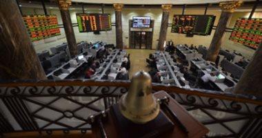 صورة تراجع المؤشر الرئيسي للبورصة المصرية بمستهل تعاملات جلسة منتصف الأسبوع