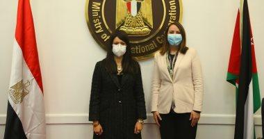 صورة وزيرة التعاون الدولى تختتم اجتماعاتها مع وفد أردنى لإعداد أعمال اللجنة المشتركة