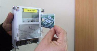 صورة الكهرباء: العدادات مسبوقة الدفع لا تفصل فى العطلات الرسمية حتى لو نفذ الرصيد