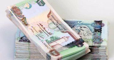 صورة تعرف علي أسعار العملات في البنوك