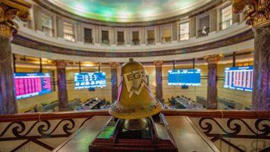 صورة ارتفاع مؤشر البورصة بنهاية تعاملات اليوم الإثنين