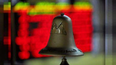 """صورة البورصة تنقل """"أوراسكوم"""" و""""جهينة"""" للقائمة (د) حال عدم إرسال القوائم المالية"""