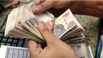صورة استقرار أسعار العملات اليوم السبت فى البنوك المصرية