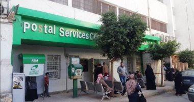 صورة عاجل غدا.. 4 آلاف مكتب بريد يفتتحون أبوابهم لتقديم الخدمات للمواطنين