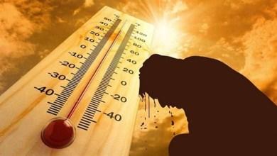 صورة «الأرصاد»: الثلاثاء طقس حار رطب على القاهرة الكبرى والوجه البحري