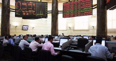 صورة البورصة المصرية تواصل تراجعها بمنتصف التعاملات بضغوط مبيعات محلية وعربية