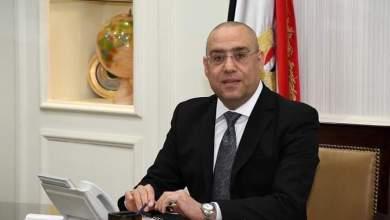 صورة وزير الإسكان: تم وجارٍ تنفيذ 10 مشروعات لمياه الشرب والصرف الصحى لخدمة أهالى محافظة مطروح