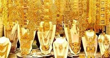 صورة تراجع أسعار الذهب اليوم.. 763 جنيه سعر الجرام عيار 21
