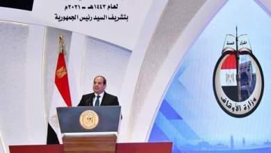 صورة كلمة السيد الرئيس عبد الفتاح السيسي خلال الاحتفال بالمولد النبوي الشريف