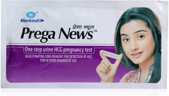 Prega News home pregnancy test kit