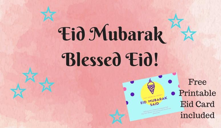 free eid card printable