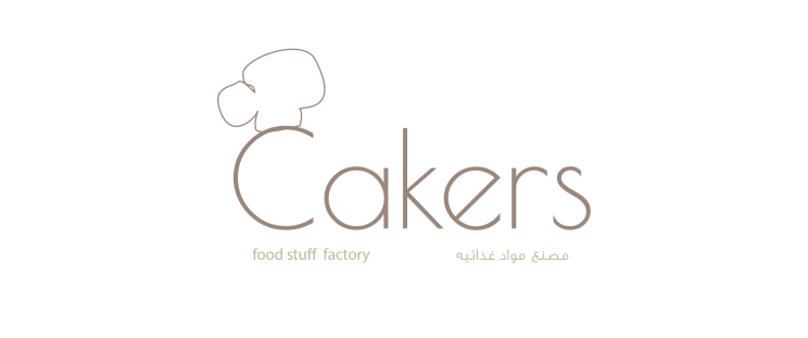 cakers-1-edit-2-and-3_04