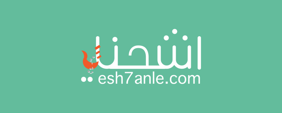 esh7anle final logo color var 1