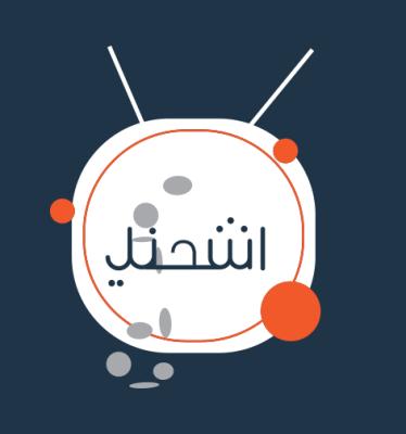 esh7anle_2__logo_color_var