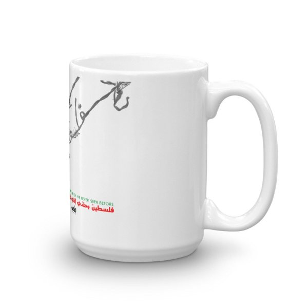 Palestine my home - Mug 3