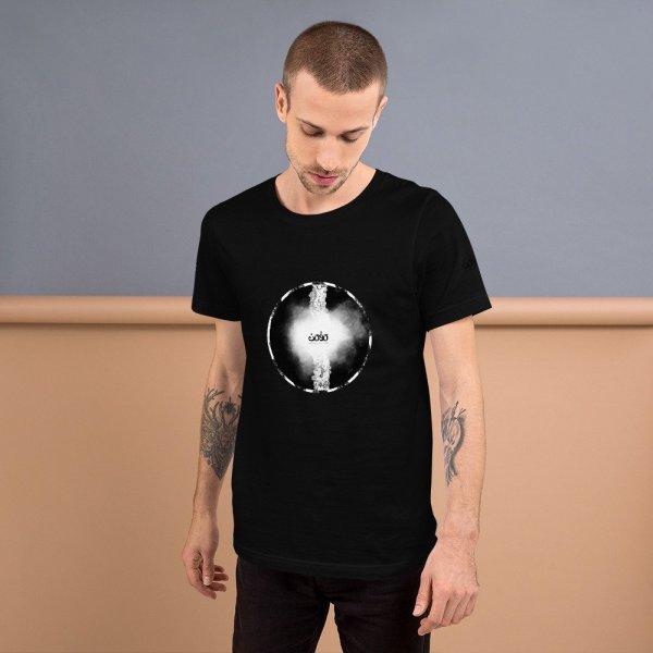 Letters fusion momenarts -Short-Sleeve Unisex T-Shirt-black-1