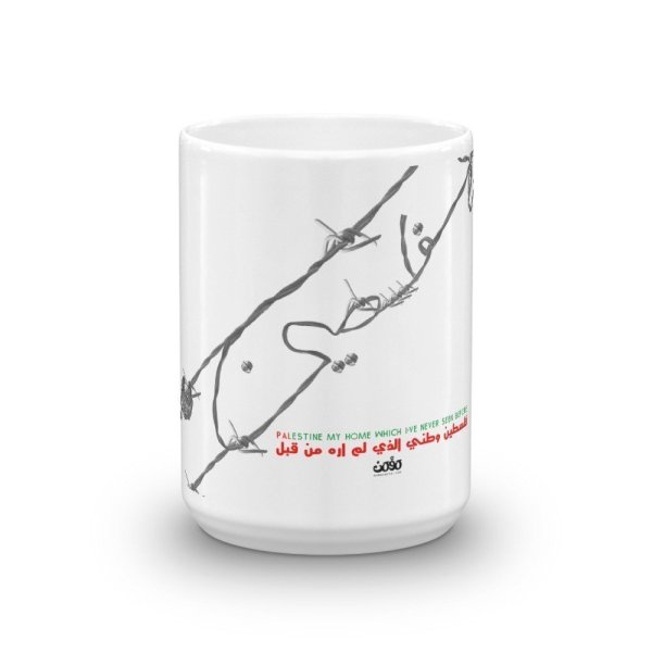 Palestine my home – Mug 1