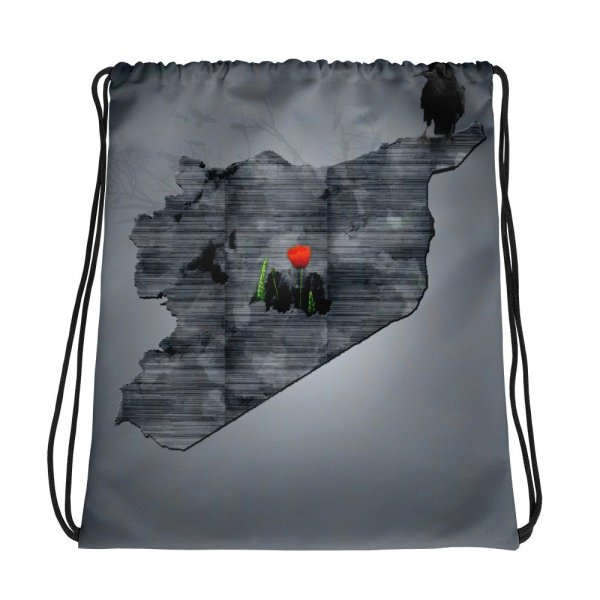 Syria -Drawstring bag