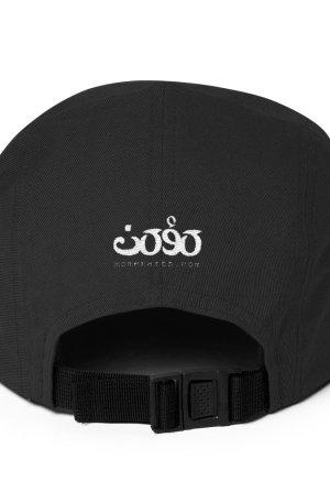 momenarts hat – Yupoong 7005 Cotton 5Panel