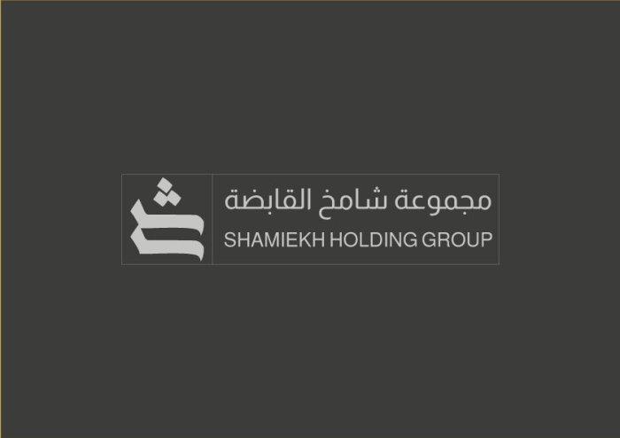 Shamiekh Holding Group Logo Silver Momenarts