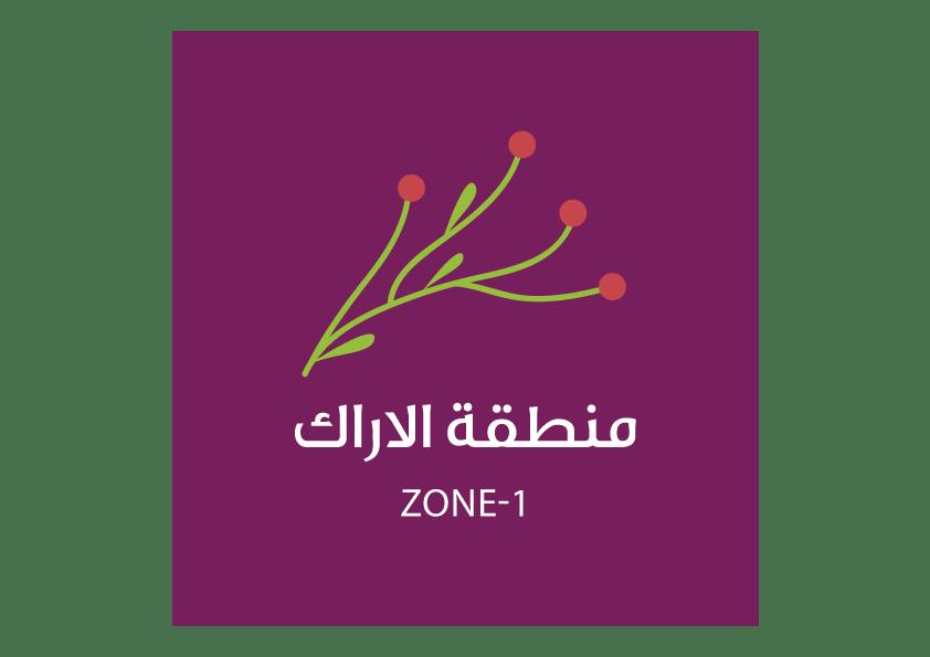 Aalijeddah Branding Zones Names Logos 05 Squared