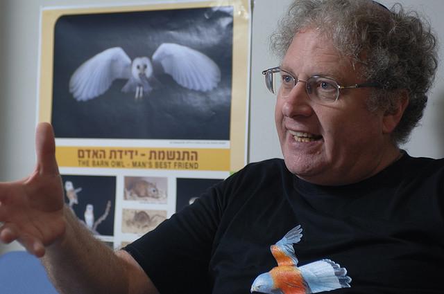 Yossi Leshem