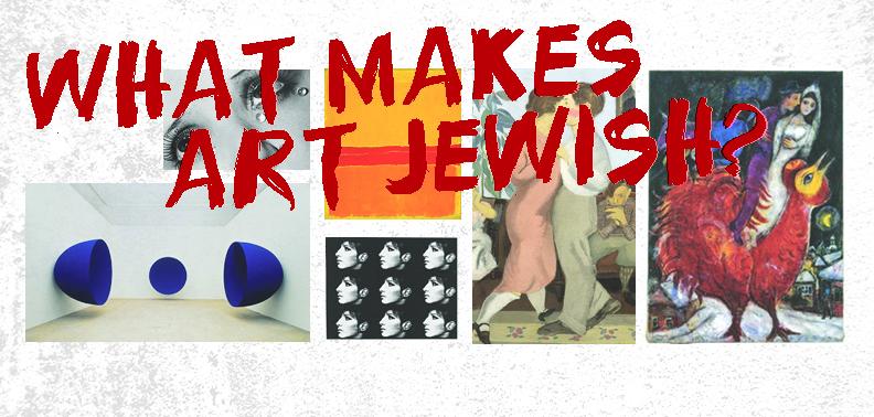 What makes art Jewish symposium scroll