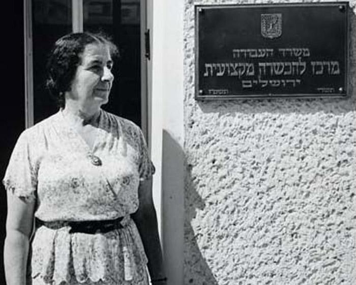golda meir jerusalem 1955