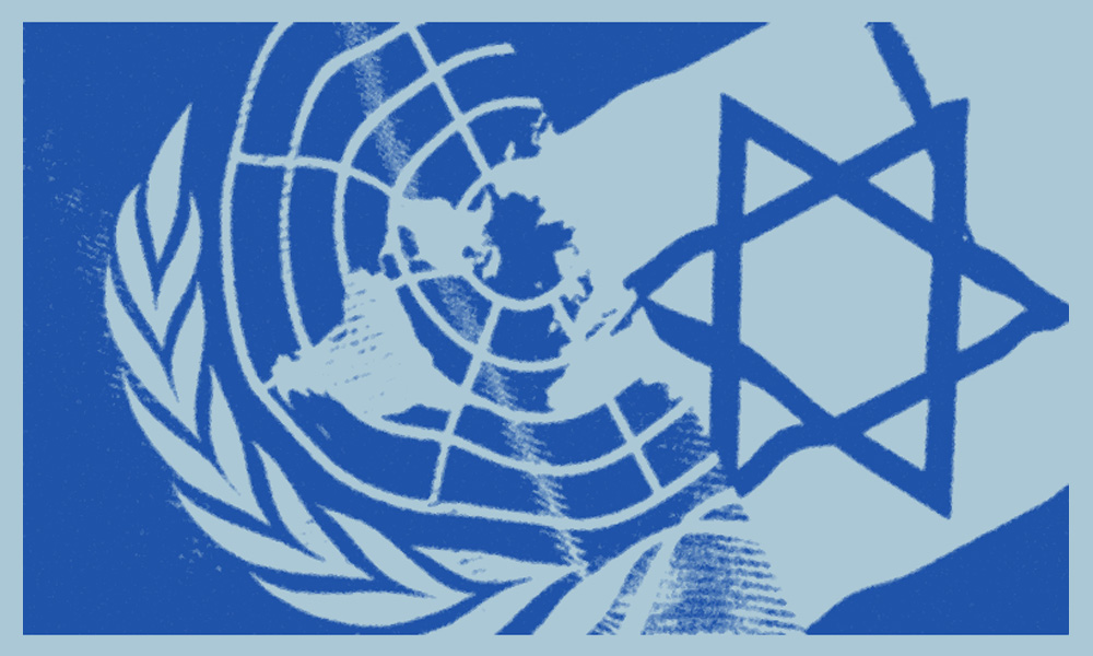 united nations israel