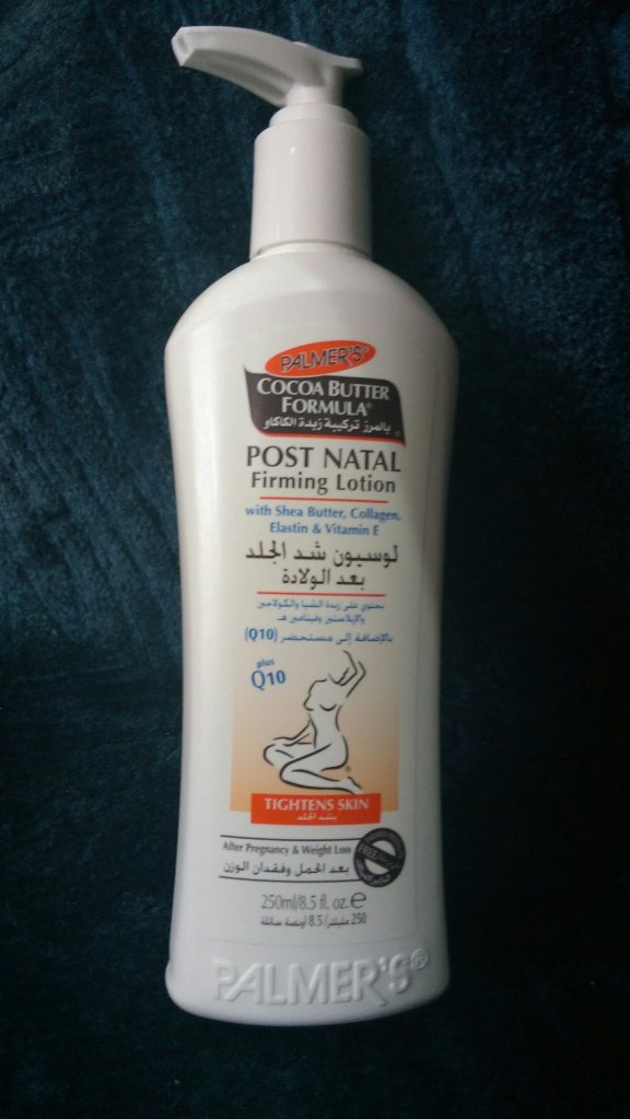 Stretch Marks No More With Palmer S Firming Lotion And Bust