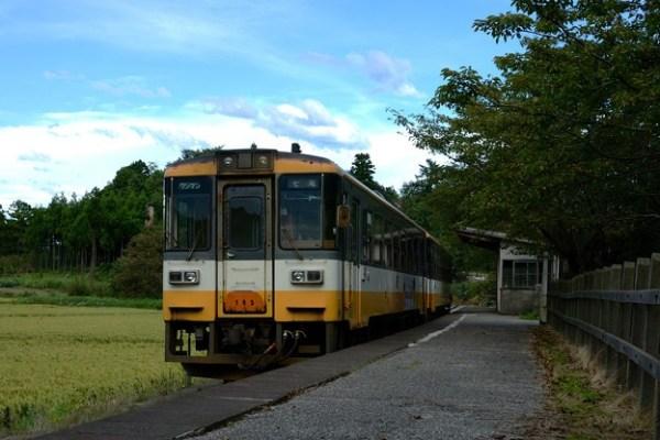 Railroad in Japan, Tsunagu Japan