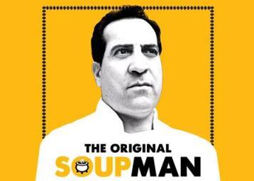 SoupMan Logo #SoupManFan #ad
