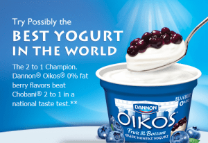free dannon oikos greek yogurt coupon