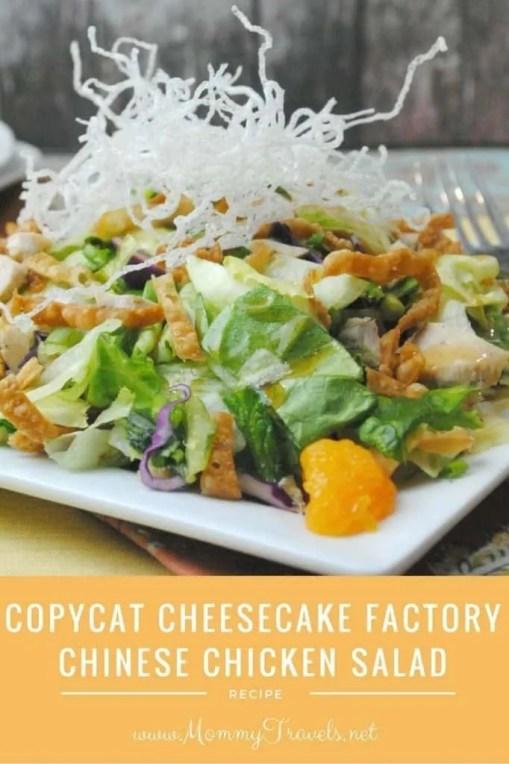 chinese chicken salad cheesecake factory