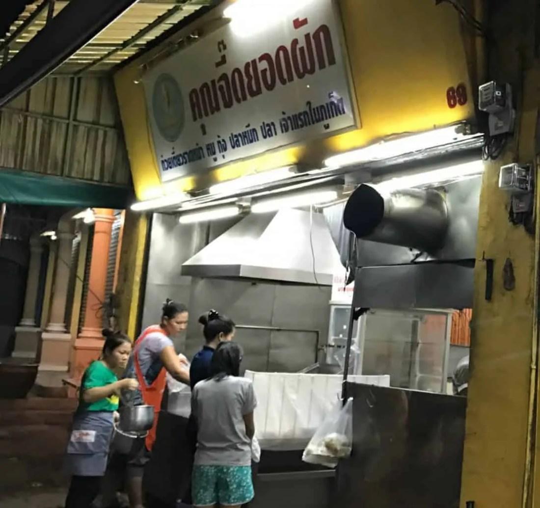 Phuket Noodle shop